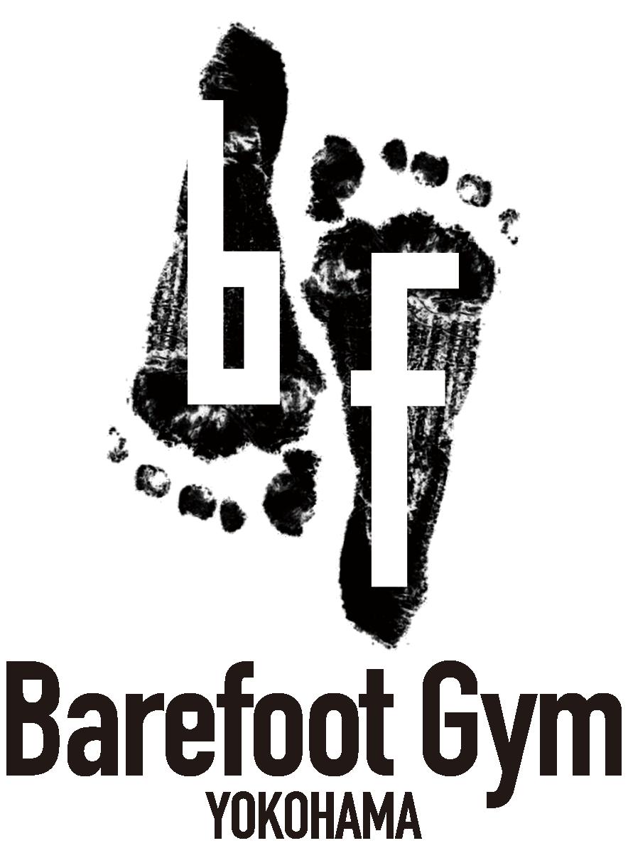 横浜のパーソナル・フィジカルトレーニングジム ベアフットジム Barefoot Gym